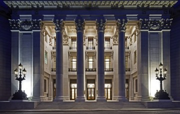 Four Seasons Hotel London Ten Trinity Sqr